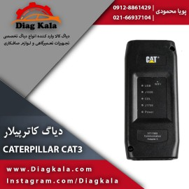 دیاگ کاترپیلار CATERPILLAR CAT3