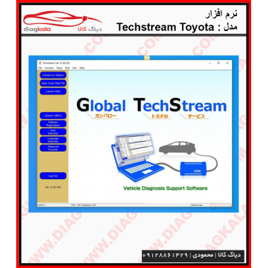 نرم افزار Toyota TechStream