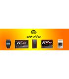 دستگاه تعریف کلید و ریموت و پروگرامر خودرو، دستگاه تخصصی تیونینگ خودرو