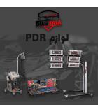 تجهیزات صافکاری | فروش تجهیزات برای صافکاری - diagkala