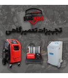 تجهیزات تعمیرگاهی و تجهیزات مکانیکی | دیاگ کالا