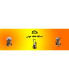 مشخصات، قیمت و خرید دستگاه نقطه جوش - دیاگ کالا